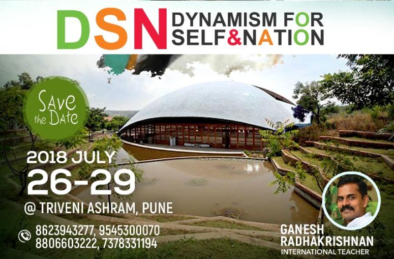 DSN Pune