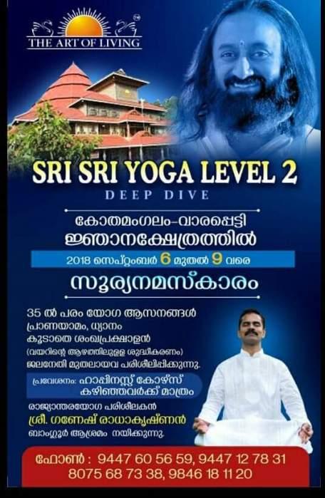 Kerala DD