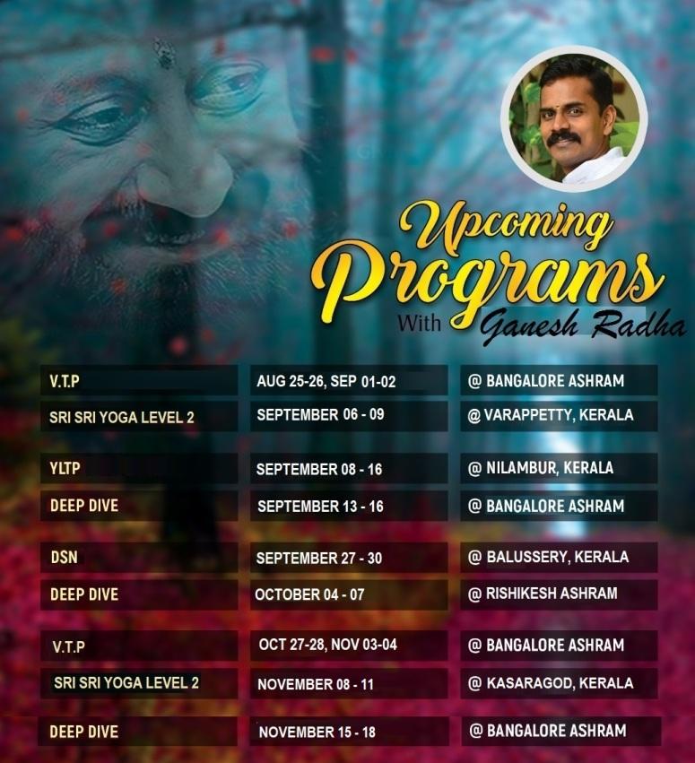 Sep-Nov Schedule