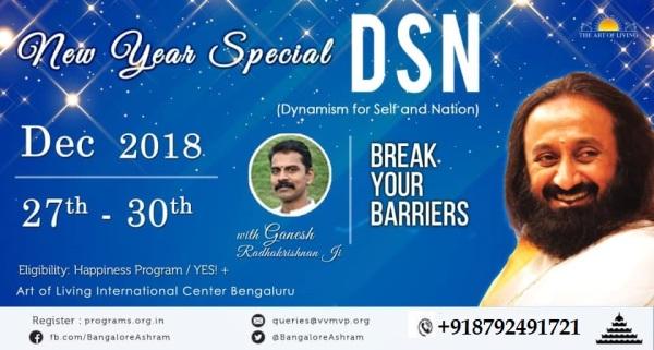 DSN Dec'18