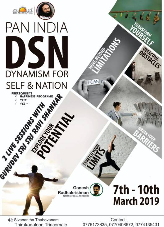 DSN Mar Trinco