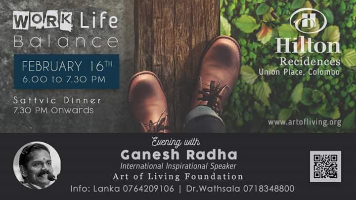 Work Life Balance with Ganesh Radha