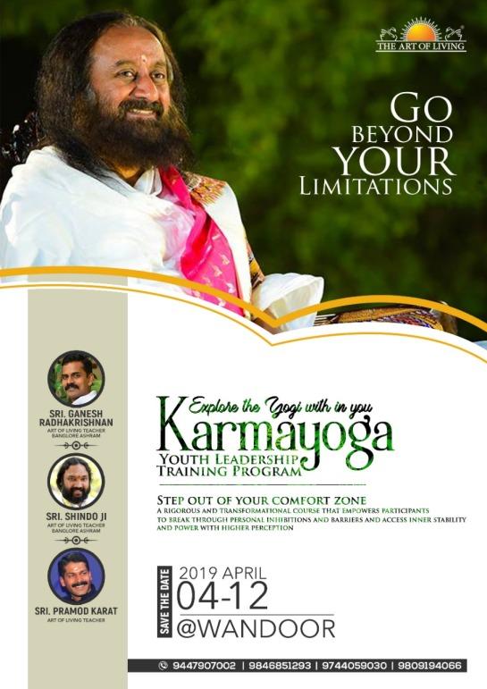 YLTP Kerala
