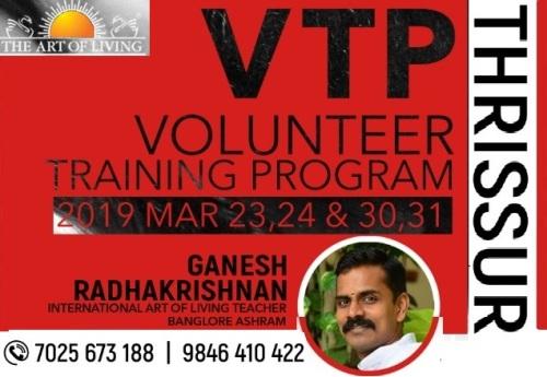 VTP Kerala March 2019