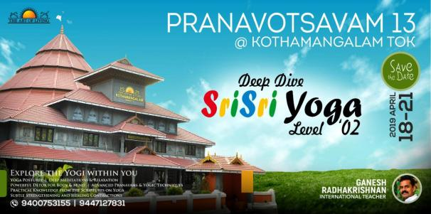 SSY2 Kerala Apr