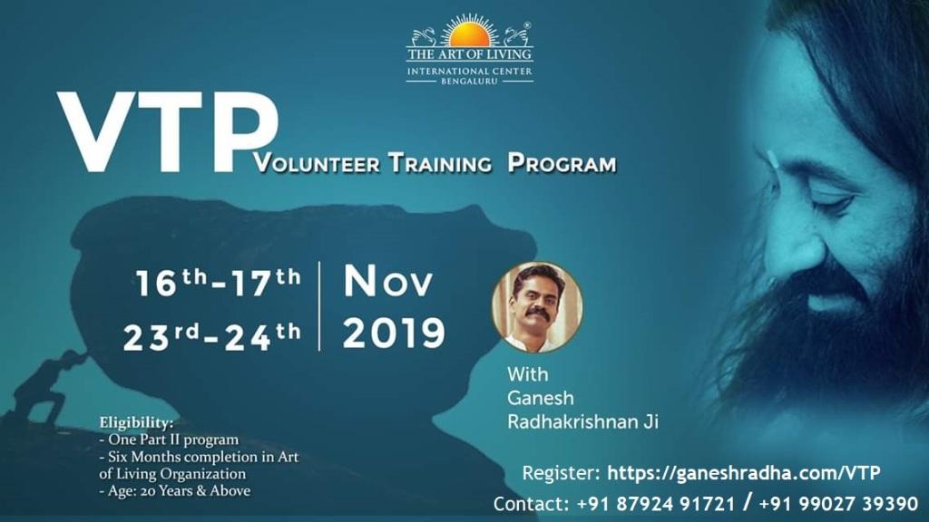 VTP with Ganesh Radha
