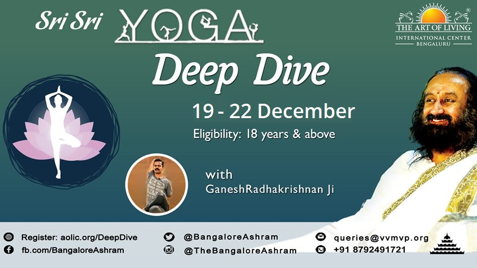 Deep Dive Blr Dec Ganesh Radha