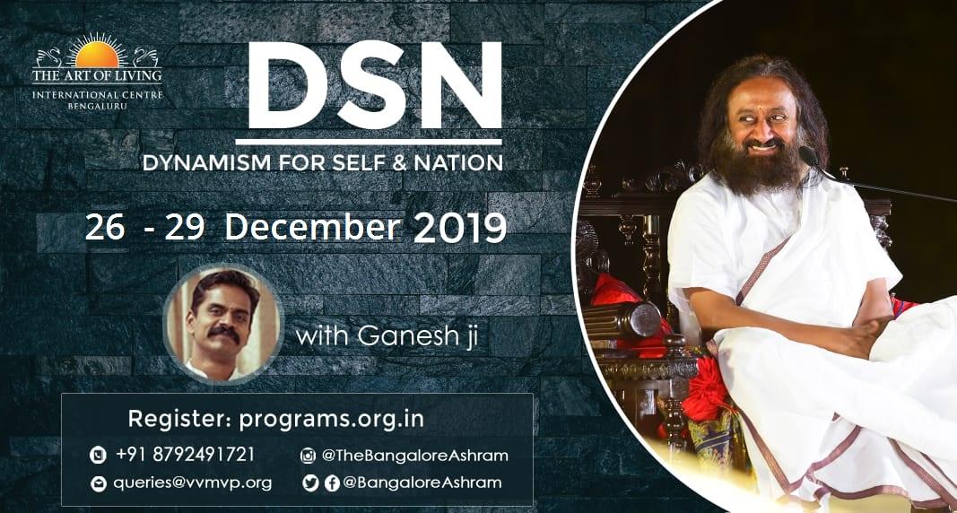 DSN Dec 2019 Ganesh Radha