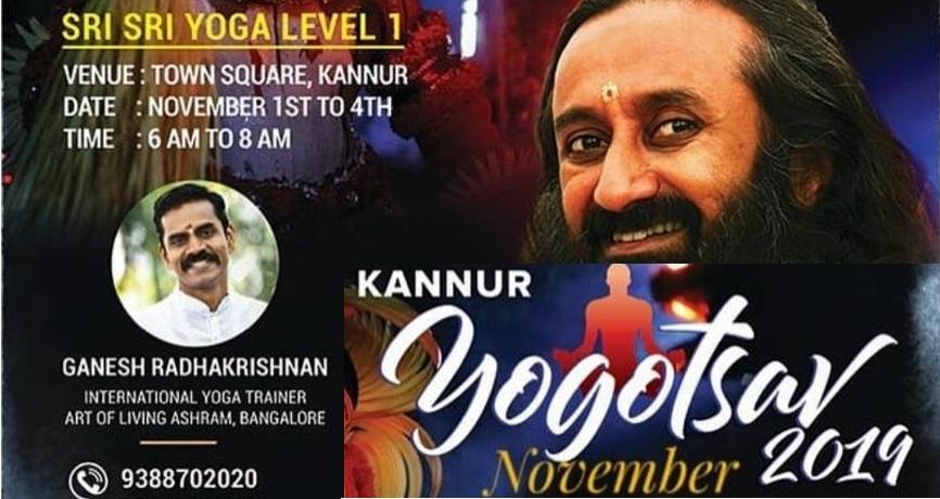 Yogotsav 2019 Ganesh Radhakrishnan