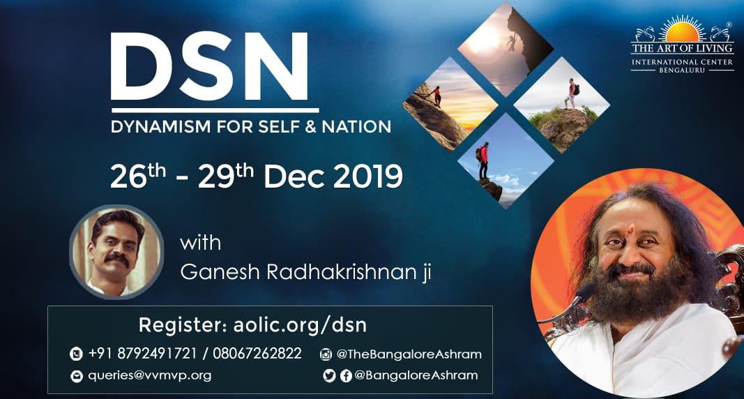 DSN December 2019 Ganesh Radha