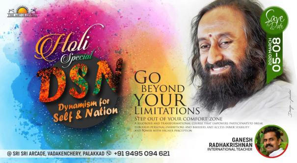 Art of Living DSN with Ganesh Radha