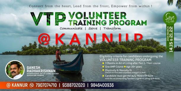 VTP Kerala Ganesh Radhakrishnan Radha