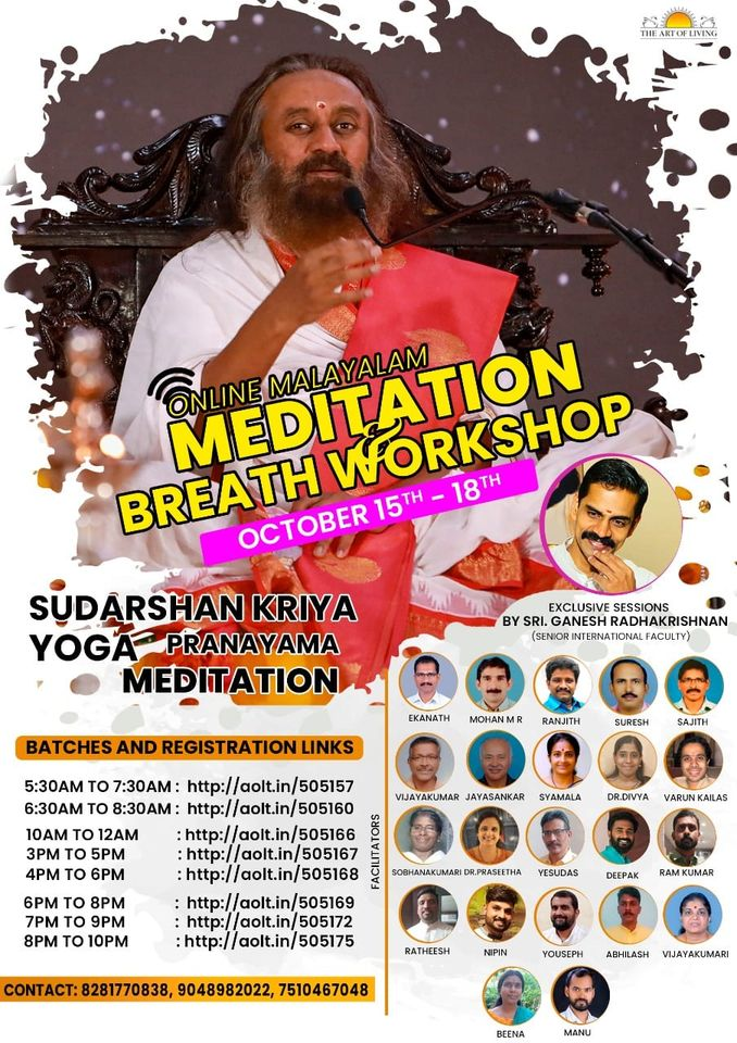 Online Meditation Breath Workshop in Malayalam with Ganesh Radha