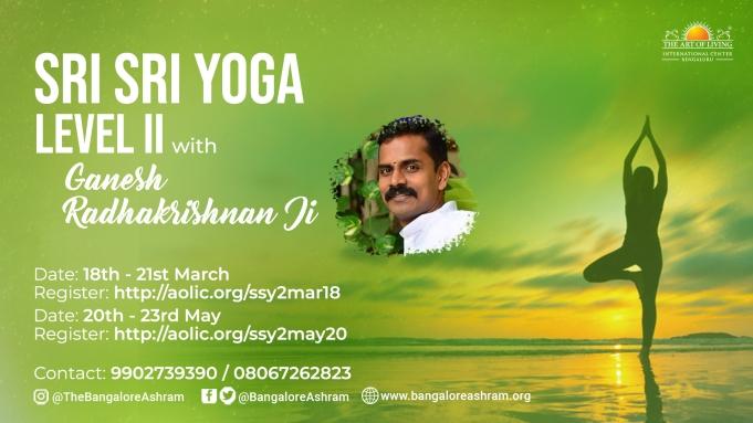 SSY2 with Ganesh Radha March